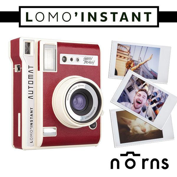 Norns 【Lomo'Instant Automat拍立得相機 單機 棕色】lomography 底片相機 無限重曝 全自動快門 顏色濾片