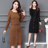 長袖洋裝 秋季新款女裝長袖大碼時尚氣質包臀一步裙修身打底連身裙 青山市集