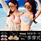 第二代 多穿式 貝殼內衣 美人魚 可愛性感爆乳 集中托高 加厚罩杯 小可愛 隱形內衣 NXS