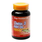 營養生活亞米加魚油軟膠囊(含EPA+DHA)  90顆/瓶