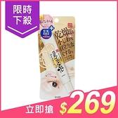 SANA 莎娜 豆乳美肌緊緻潤澤眼霜(20g)【小三美日】$290
