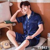 青年冰絲家居服套裝男士睡衣夏季短袖絲綢薄款大碼寬鬆xy1339【艾菲爾女王】