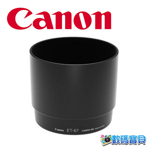 Canon ET-67 原廠遮光罩 ET67 (for EF 100mm f/2.8 Macro USM)