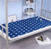 電熱毯單人學生宿舍床男女家用小功率電褥子1.2米 格蘭小舖