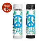 ✪ 黑白配 限量限定款 ✪ Glasstic安全防護玻璃運動水瓶 設計款 (PEAC 掀蓋黑、白)