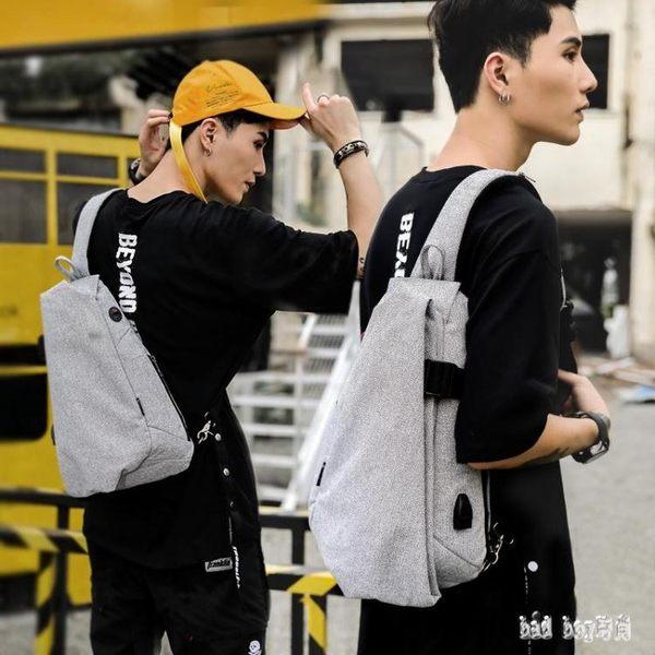 斜挎胸包男2019新款潮帆布休閒運動多功能潮流大容量單肩包 QG28289『Bad boy時尚』