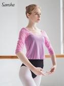Sansha 法國三沙芭蕾舞網紗上衣練功服 七分袖舞蹈紗衣體操演出服