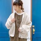 「Winter」異素材拼接毛絨MA-1夾克大衣 (提醒 SM2僅單一尺寸) - Sm2