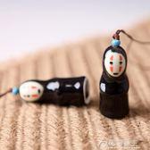 風鈴/掛飾-青歌景德鎮陶瓷 原創手工陶瓷風鈴 門飾 車飾創意掛飾品 花間公主