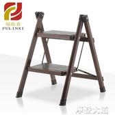 梯子家用人字梯二步梯凳兩步梯二步踏梯兒童梯子三步梯架子『蜜桃 』