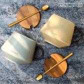 ins北歐咖啡杯創意牛奶杯子陶瓷帶蓋勺辦公室情侶水杯家用馬克杯 免運直出 聖誕交換禮物
