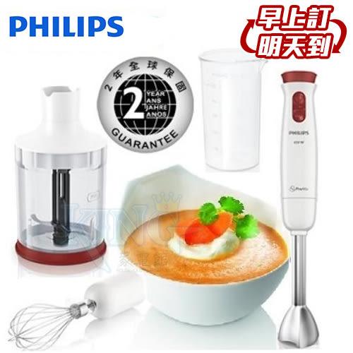 【快速出貨】飛利浦 PHILIPS HR1627 / HR-1627【贈實用刮刀】手持電動攪拌器 料理魔法調理棒