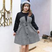 中大尺碼~假兩件格子長袖連衣裙(XL~4XL)