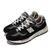 New Balance 休閒鞋 992 v1 黑 灰銀 美製 美國製 復古慢跑鞋 男鞋 女鞋 NB 【ACS】 M992EB-D