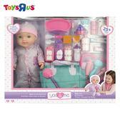 玩具反斗城 YOU & ME 寶寶的第一次健康檢查