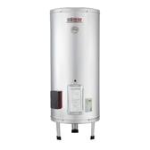 (全省安裝)佳龍30加侖儲備型電熱水器立地式熱水器JS30-B