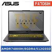 ASUS FA706IH-0021A4800H 17.3吋 筆電 (AMDR74800H/8GDR4/512GSSD/W10)