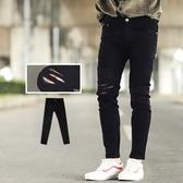 牛仔褲 破壞感抽鬚割破九分窄版牛仔褲【NB0380J】
