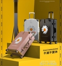 旅行箱潮旅行箱鋁框拉桿箱萬向輪20寸小型女男學生24密碼皮箱子28QM 依凡卡時尚