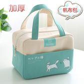 保鮮包 日韓手提飯盒袋可愛卡通加厚保溫包便當包帆布鋁箔保鮮冷藏袋 怦然心動