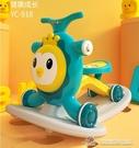 搖搖馬 二合一周禮物玩具小木馬兩用幼兒溜溜車【618特惠】