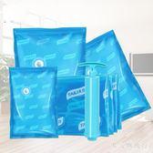 真空壓縮袋 太力抽氣收納袋 裝被子的4大號4中衣物棉被衣服整理袋 XY8154【男人與流行】