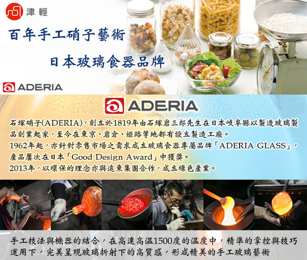【ADERIA】日本進口抗菌粉彩保鮮罐475ml(3色)
