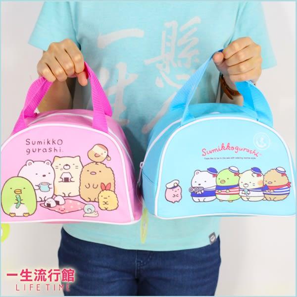 角落生物 正版 兒童 卡通 半圓型 手提肩背 便當袋 野餐袋 B19116