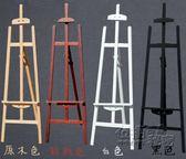 145米胡桃黑白廣告色畫架子實木制木質海報展示畫架素描KT板架子 HM衣櫥の秘密