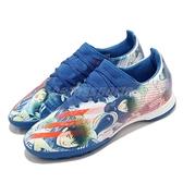 adidas 足球鞋 X Ghosted.3 TF 藍 彩色 男鞋 室外足球鞋 運動鞋 【ACS】 FW5835