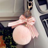 新款韓國創意獺兔毛球掛件包包掛飾男女汽車鑰匙扣毛絨球禮物 晴天时尚馆
