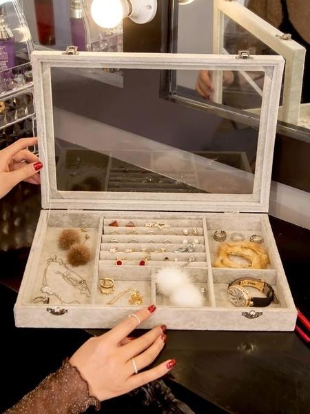 首飾收納盒簡約透明飾品耳環戒指