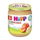 HiPP 喜寶 生機香蕉水蜜桃泥125g[衛立兒生活館]