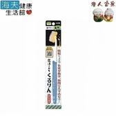 【老人當家 海夫】松本金型 魔法旋轉牙刷 日本製(雙包裝)藍、橘 各1入