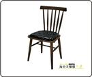{{ 海中天休閒傢俱廣場 }} F43 摩登時尚 餐椅系列  U-3099  傑森造型圍椅