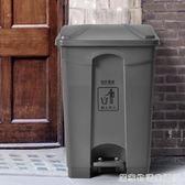 垃圾桶大號腳踏式帶蓋加厚大容量廚房商用塑料戶外環衛腳踩   居家物語