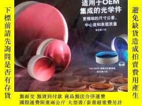 二手書博民逛書店eo罕見Edmund optics 2017年主流資源手冊Y23