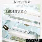 手持式消毒棒 冰箱除味神器殺菌臭氧機空氣凈化除臭器除菌消毒機除臭棒