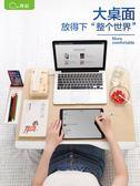 折疊桌 床上小桌子筆記本電腦桌學生寫字坐地寢室放床上用的折疊懶人家用兒童學習
