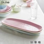 西芙泥彩日式創意家用陶瓷餐具長方形大號蒸魚盤壽司盤長盤菜盤子igo 探索先鋒
