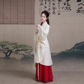 古裝魏晉漢服女改良廣袖襦裙中國風古裝超仙禮儀之邦古典舞蹈服秋冬季 嬡孕哺