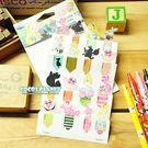 迪士尼書籤貼紙 愛麗絲夢遊仙境 妙妙貓 壞貓 書籤貼紙 便利貼 貼紙 書籤 09 COCOS HP040
