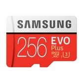 256GB EVO Plus 升級版 microSDXC UHS-I CLASS 10 U1 U3 4K 記憶卡