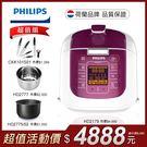 ■獨特渦輪靜排技術  ■17種預設烹飪模式  ■6種無水烹調模式  ■18道安全防衛系統