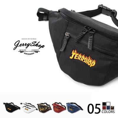 單肩包 JerryShop 火焰字母運動腰包單肩包(5色)  側背包 單車包【JBZ0001】