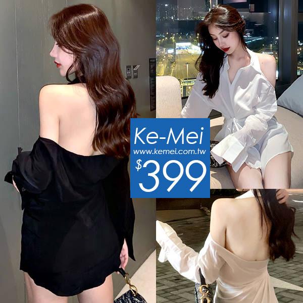 克妹Ke-Mei【ZT53405】這個厲害了!心機大露背立領吊頸襯杉式洋裝
