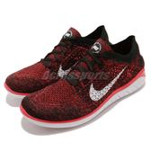 Nike 慢跑鞋 Free RN Flyknit 2018 紅 黑 飛線編織 男鞋 運動鞋 【PUMP306】 942838-602