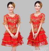 廣場舞服裝洋裝  廣場舞服裝表演服裝刺繡亮片紅色現代演出服裝套裝廣場舞裙子 宜室家居