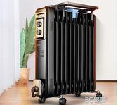 奧克斯取暖器家用電暖器電熱油汀電暖氣片節能省電靜音油丁取暖器igo 3c優購