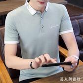 中大尺碼男士Polo衫 短袖t恤上衣夏季棉質有領青年韓版修身潮流翻領衫 DR17349【男人與流行】